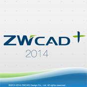 ZWCAD+2014