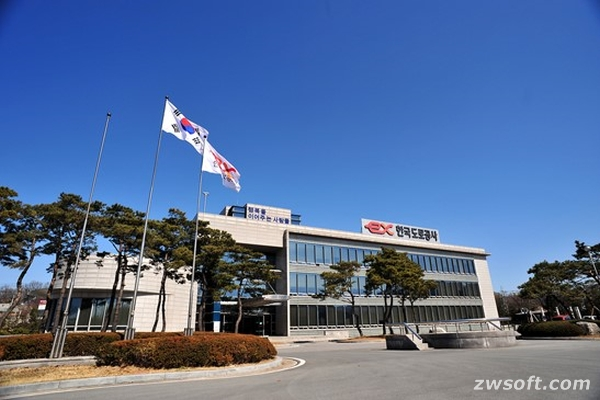 Gwangju Branch Office of Korea Expressway Corporation
